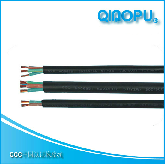CCC YZW RUBBER CABLE