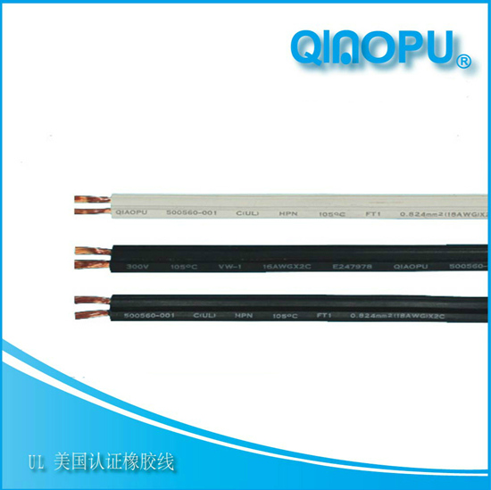 UL rubber cable